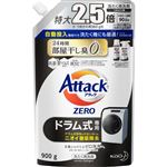 花王【ドラム式専用】アタックZERO(ゼロ)つめかえ用 特大サイズ 900g