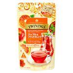 片岡物産 トワイニング アップルオレンジ 7袋