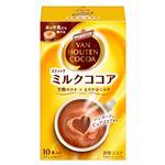 片岡物産 バンホーテン ミルク ココア 10本