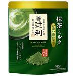 片岡物産 辻利抹茶ミルクお濃い茶仕立て 160g