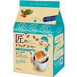 片岡物産 匠のドリップコーヒー リッチブレンド 10袋入