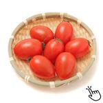 広島県などの国内産 サラダプラムトマト 220g1パック