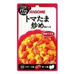 カゴメ トマたま炒めソース 1袋