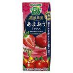 カゴメ 野菜生活100 濃厚果実あまおうミックス 195ml