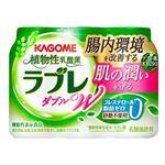 カゴメ 植物性乳酸菌 ラブレ プレーン 80ml×3本