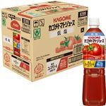 【ケース販売】カゴメ カゴメトマトジュース 720ml×15