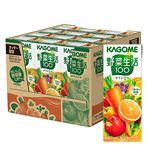 【ケース販売】カゴメ 野菜生活100オリジナルケース販売 200ml×12