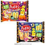 亀田製菓 ハッピーターンハロウィンMix 124g
