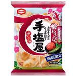 亀田製菓 手塩屋梅わさび味 8枚入