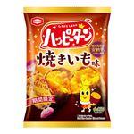 亀田製菓 ハッピーターン焼きいも味 81g