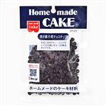 共立食品 ホームメイド焼き菓子用チョコチップ 45g