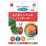 共立食品 おこめとトマトのパンケーキミックス 95g