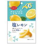 共立食品 塩レモン 35g