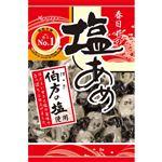 春日井製菓 塩あめ 160g(個装紙込み)