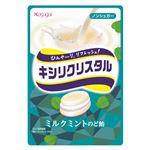 春日井製菓 キシリクリスタルミルクミントのど飴 71g