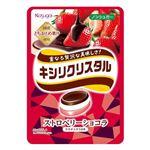 春日井製菓 キシリクリスタル ストロベリーショコラ 67g
