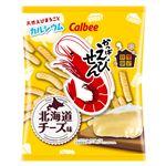 カルビー かっぱえびせん 北海道チーズ味 70g