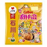 カルビー ポテトチップス金沢おでんカニ面味 55g