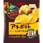 カルビー ア・ラ・ポテトじゃがバター味 72g