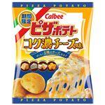 カルビー ピザポテトコク濃チーズ味 60g
