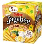 カルビー Jagabee しあわせバタ~ 80g