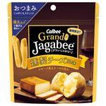 カルビー GrandJagabee燻製チーズ風味 38g