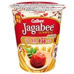 カルビー Jagabee完熟梅味 38g