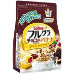 【2月26日~28日の配送】   カルビー フルグラ チョコクランチ&バナナ 700g