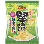 カルビー 堅あげポテト柚子こしょう味 60g