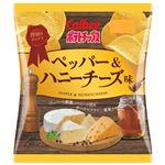 カルビー 厚切りポテトチップスペッパー&ハニーチーズ味 55g