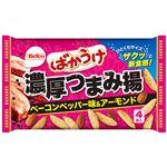 栗山米菓 ばかうけ濃厚つまみ揚 ベーコンペッパー味 84g