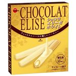 ブルボン ショコラエリーゼホワイト 10本入
