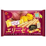 【8/24(土)配送】ブルボン エリーゼ安納芋 40本入