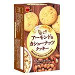 ブルボン アーモンド&カシューナッツクッキー 12枚入