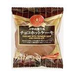 キッコー製菓 チョコホットケーキ 2枚入