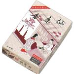 孔官堂 新仙年香 ミニ寸 215本