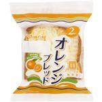 神戸屋 オレンジブレッド 2枚入