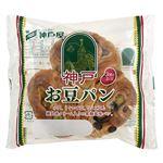 神戸屋 お豆パン 1個