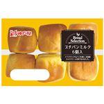 神戸屋 プチパンミルク 6個入