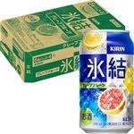 【ケース販売】キリンビール 氷結 グレープフルーツ 350ml×24