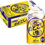 【ケース販売】 キリンビール のどごし生 350ml×24[ケース販売は合計10ケースまでの配送とさせていただきます]