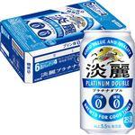 【ケース販売】キリンビール 淡麗プラチナダブル 350ml×6×4本