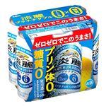 キリンビール 淡麗 プラチナダブル 500ml×6