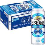 【ケース販売】キリンビール 淡麗プラチナダブル 500ml×6×4本