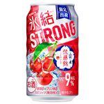 キリンビール 氷結ストロング 山形産佐藤錦 350ml
