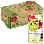 【ケース販売】キリンビール 本搾り 薫りぶどう&芳醇りんご 350ml×24