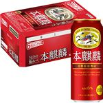 【ケース販売】キリンビール 本麒麟 500ml×6×4