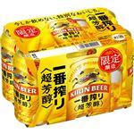 キリンビール 一番搾り 超芳醇 350ml×6