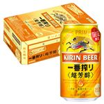 【ケース販売】キリンビール 一番搾り 超芳醇 350ml×24