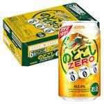【ケース販売】キリンビール のどごしZERO 350ml×24